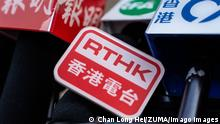 China I Radio Television Hong Kong (RTHK)