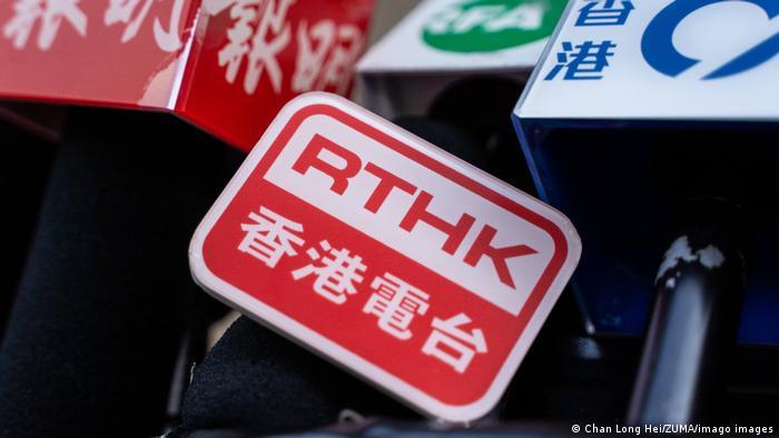 China I Radio Television Hong Kong (RTHK)