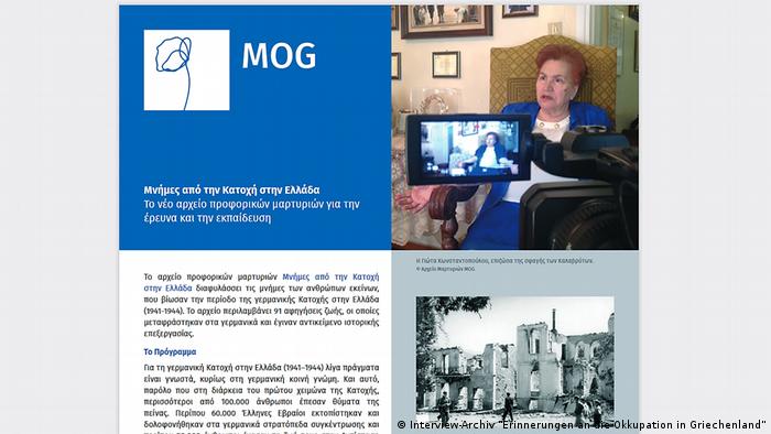Flyer des MOG auf Griechisch Flyer des MOG auf Griechisch Flyer des MOG auf Griechisch Flyer des MOG auf Griechisch Flyer des MOG auf Griechisch