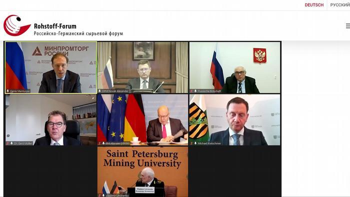 Видеоконференция Российско-германского сырьевого форума