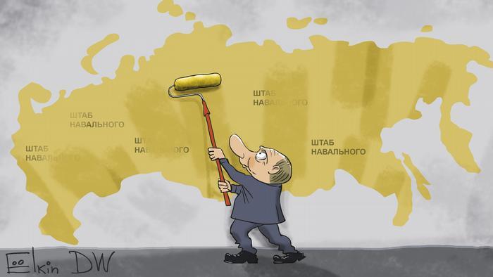 Путин валиком закрашивает на карте РФ города со штабами Навального
