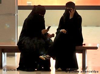 زيادة رقعة نشاط المراة السعودية