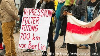 На акции протеста в Германии против репрессий и пыток в Беларуси