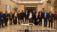 Katar Doha | Troika-Mitgliedstaaten treffen sich in Doha zum Frieden in Afghanistan