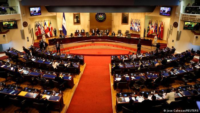 EL Salvador | Abstimmung Kongress über Richter des Obersten Gerichtshofs
