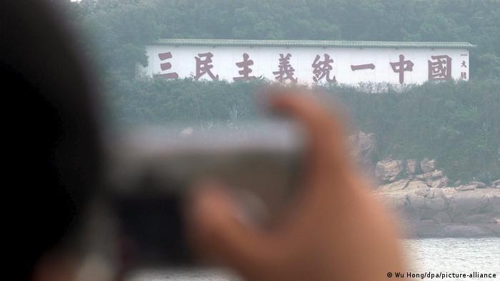 Taiwan | The Three People's Principles Unifies China Schriftzug auf Dadan Insel
