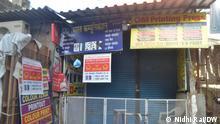 Indien Mumbai | Coronakrise: Andheri