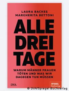Обложка книги Каждые три дня Лауры Бакес и Маргериты Беттони