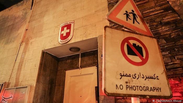 Swiss embassy in Iran