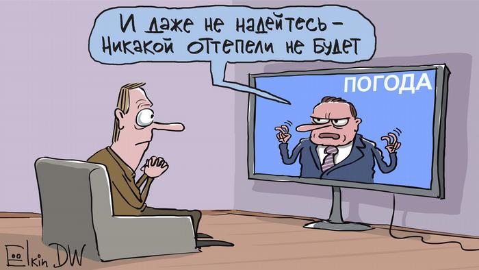 Karikatur von Sergey Elkin zu Keine Hoffnung auf politisches Tauwetter in Russland.