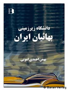 Buchcover l Asad Seif, Universität der Bahai