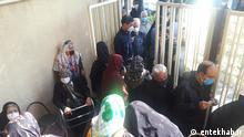 واکسینه کردن شهروندان بالای ۸۰ سال ایران