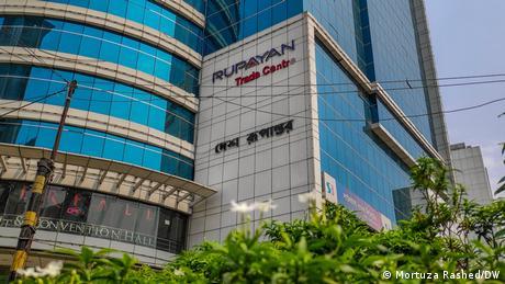 Bildergalerie Medienhäuser in Bangladesch