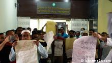 Bangladesch Studenten protestieren in Gazipur