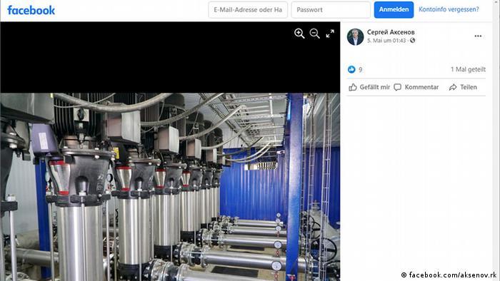 Призначений Москвою глава Криму Аксьонов запостив фото, на яких видно, що з коробок двигунів насосів зник напис Siemens