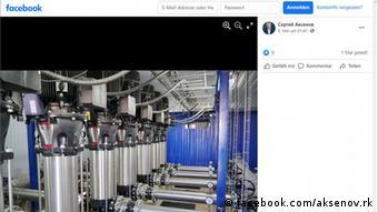 Насосы Grundfos с моторами Siemens в Крыму