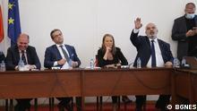 Bulgarien, Sofia | Parlamentsausschuss