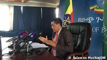 Äthiopien | Botschafter Dina Mufti