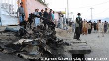 انفجارها در این مکتب در شهر کابل بیش از ۸۰ کشته به جا گذاشت