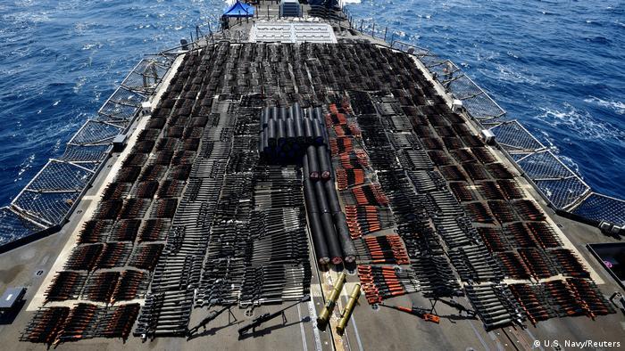 Виявлена американськими ВМС зброя