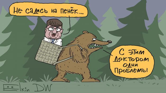 Карикатура Сергея Елкина. Медведь идет по лесу и тащит на спине короб. И короба выглядывает врач в очках и белом халате и говорит: Не садись на пенек... Медведь - сам себе: С этим доктором одни проблемы.