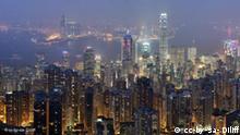 Hongkong Flash-Galerie (cc-by-sa- Diliff)