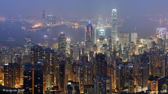 Hongkong Flash-Galerie