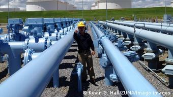Трубопровод Colonial Pipeline