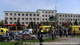 У гимназии №175 в Казани, где произошла стрельба
