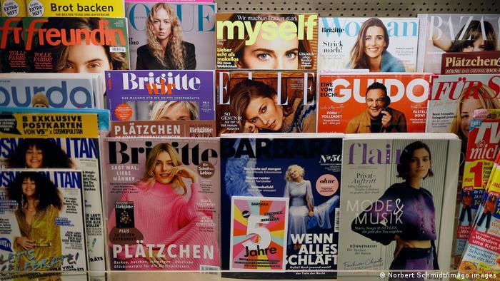 Журналы в киоске