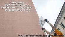 Студент протестует у МГЛУ