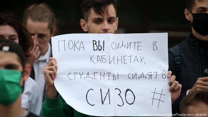 Участник студенческих протестов в Минске, сентябрь, 2020 год