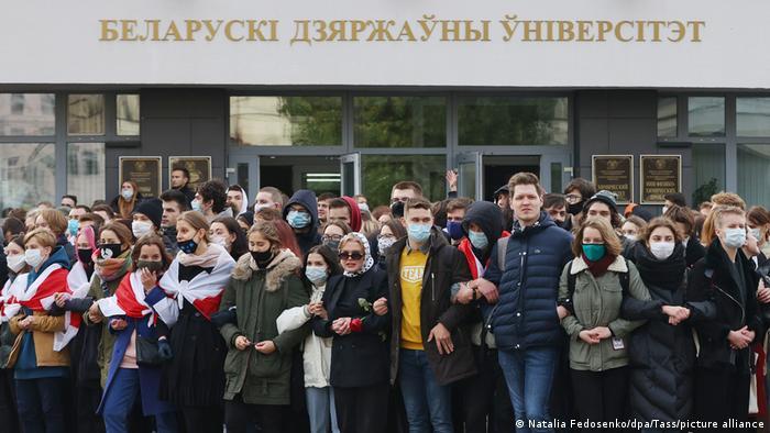 Студентський протест у Мінську у травні 2021 року