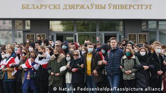 Акция протеста студенты в Минске, октябрь 2020 года