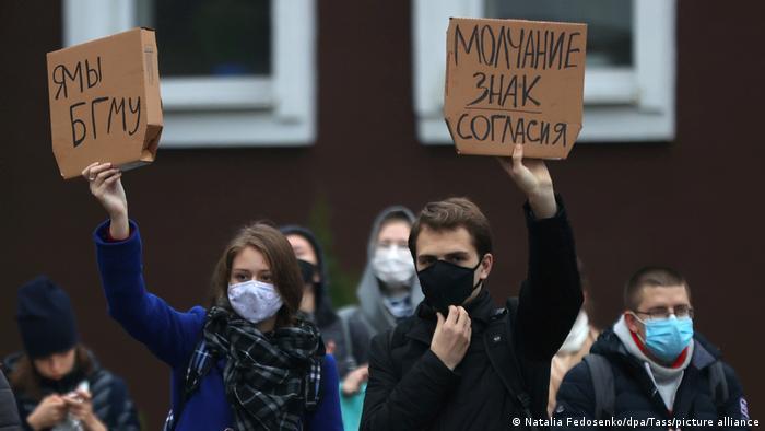 Студенческие протесты в Минске, октябрь 2020 года