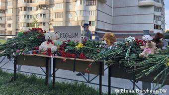 На месте трагедии в Казани