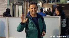Mahmoudreza NASIRLOU, iranischer Schiedsrichter Quelle: khabaronline.ir (rechtefrei) Via Farid Ashrafian