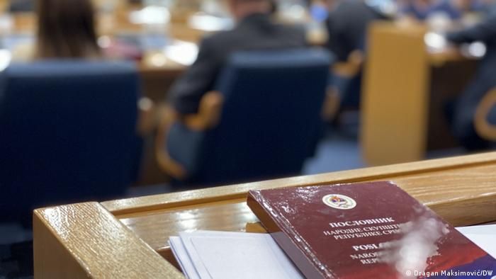Bosnien und Herzegowina | Parlament der Republika Srpska in Banjaluka