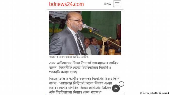 Scereenshots: Bangladesch I Korruptionsverdacht I Vizekanzler