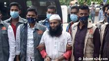 Bangladesch | Hefazat | Noman Foyezi