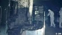 Rumänien brennende Krankenhäuser Still aus DW-Eigendreh, Verwendung als Vorschaubild gegeben