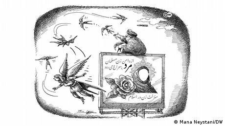 DW Karikatur | Frauen in der islamischen Republik