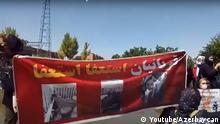 Iran Tierschutz l Protest gegen brutale Tötungen von Hunden l Screenshot YouTube
