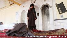 Afghanistan | Kabul - Explosion in einer Moschee im Bezirk Schakar Darah