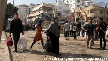 Birleşmiş Milletler, İsrail'in Gazze'ye düzenlediği hava saldırıları nedeniyle yaklaşık 42 bin Filistinlinin evlerini terk etmek zorunda kaldığını açıkladı