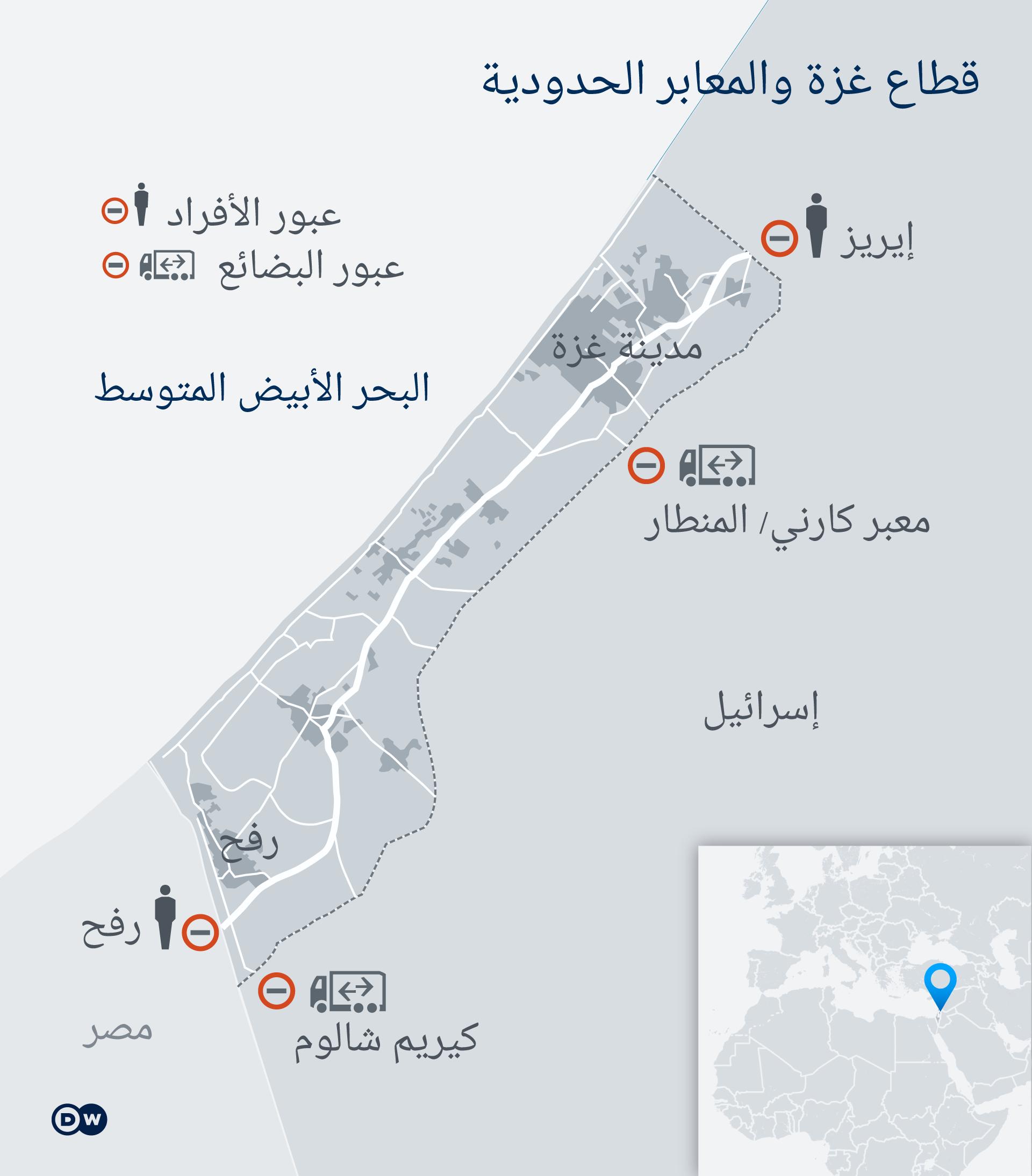 Infografik Karte Gazastreifen AR