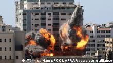 Israel | Gaza | Konflikt in Nahost
