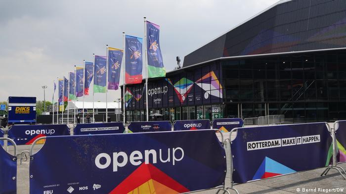 Арена Ahoy в Роттердаме, где проходит Евровидение-2021