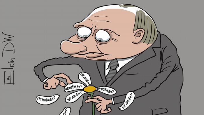 Путин составляет список недружественных стран, гадая на ромашке - карикатура Сергея Елкина
