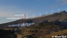 Griechenland | Amorgos Windpark